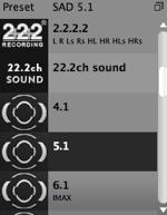 spatial_audio_designer_08